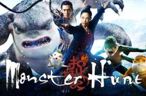 Ludi Lin Monster Hunt Poster