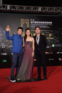 Ludi Lin Celina Jade International Asia Film Festival