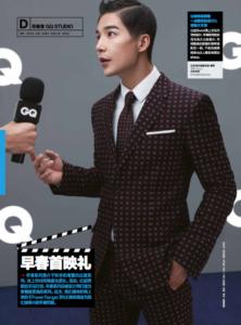 Ludi Lin GQ Magazine Photoshoot