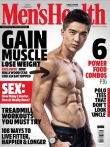 Ludi Lin Mens Health Singapore Magazine Cover
