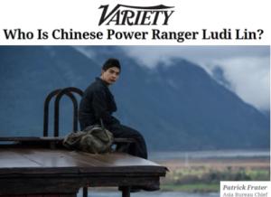 Ludi Lin Variety Saban Power Ranger Movie