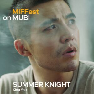 The Summer Knight Film with Ludi Lin