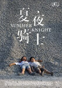 The Summer Knight Film Poster