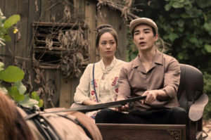 the ghost bride ludi lin horse carriage
